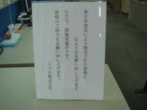 Dsc02704_2